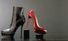أحذية